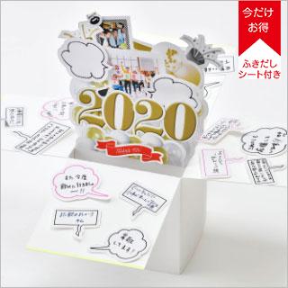 HAPPY BOX (White×Yellow Line)【A】