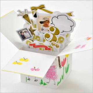 HAPPY BOX (White×Yellow Line)【B】