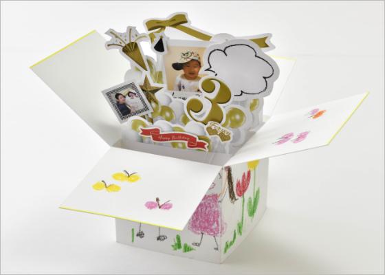 HAPPY BOX (White×Yellow Line)【B】写真