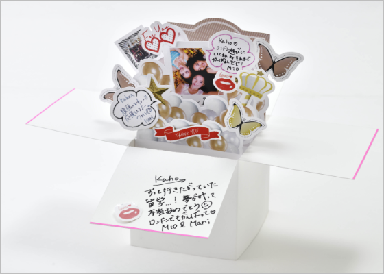 HAPPY BOX(White×Pink Line)【A】写真